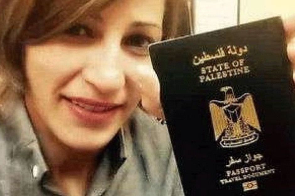 "إصدار جوازات سفر تحمل اسم ""دولة فلسطين"" Passport State of Palestine"