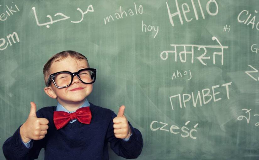 هل استخدام اللغة الثانية تجعلنا نكذب ؟!