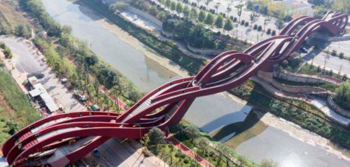 هل سمعت عن جسر عُقدة الحظ ؟؟