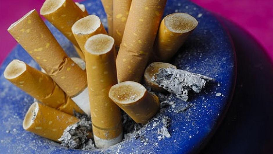 رائع هذه أول دولة تقوم بمنع السجائر في العالم