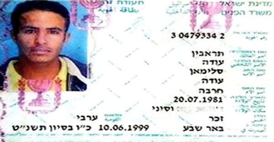 مصر تطلق سراح جسوس اسرائيلي في عملية تبادل