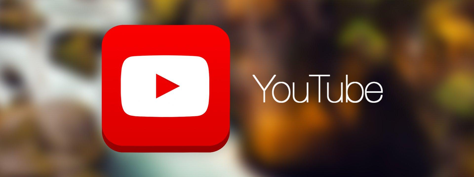 """""""يوتيوب"""" يعلن عن شروطا أكثر صرامة لعرض الإعلانات"""
