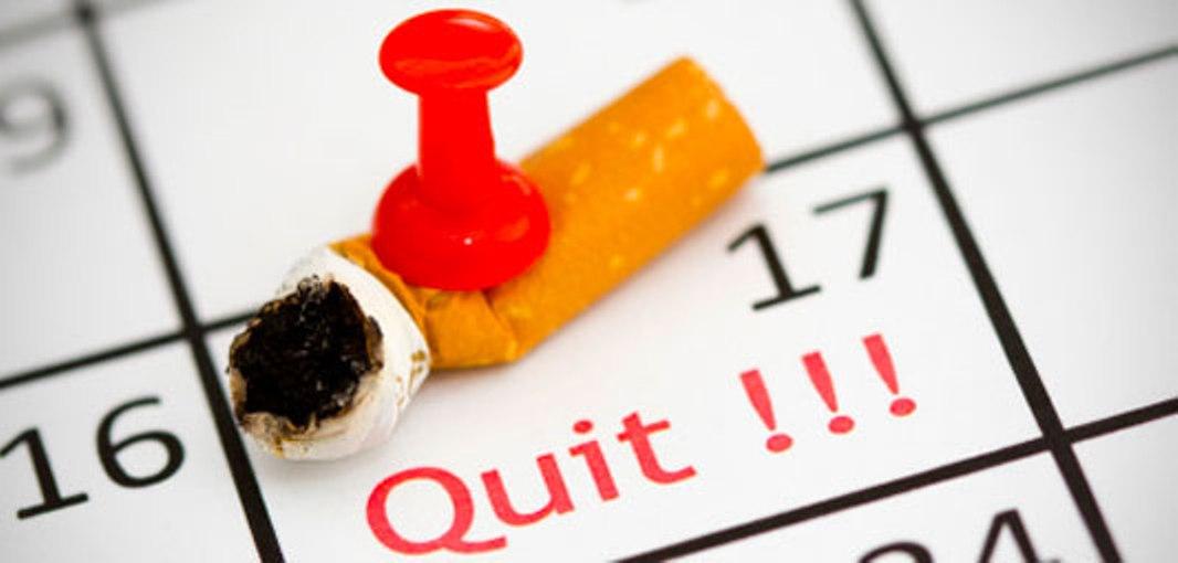 12 نصيحة للإقلاع عن التدخين بسهولة Quit Smoking