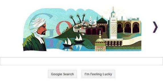 ابن بطوطة Ibn Battûta على شعار جوجل في ذكرى ميلاده