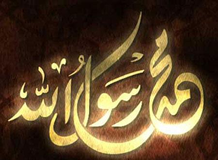 الادلة على عدول الصحابة من القرآن والسنة