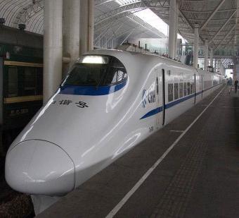 اسرع قطار في العالم من الصين