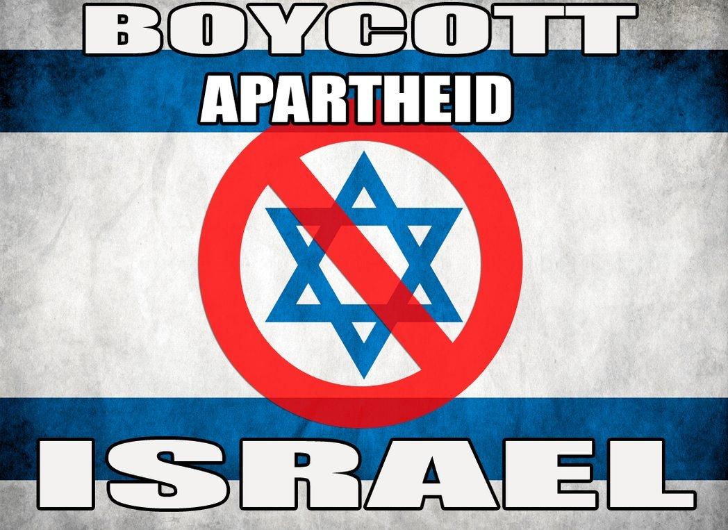قاطع المنتوجات الداعمة للكيان الصهيوني