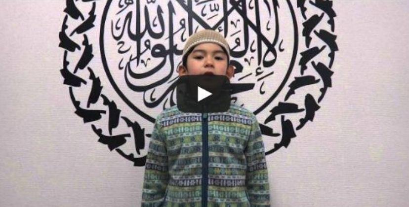 فيديو: طفل ياباني يقرأ الفاتحة و معانيها باليابانية ماشاء الله