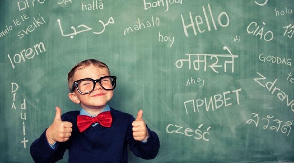 5 أسرار لتعلم لغة جديدة في أسرع وقت Language learning